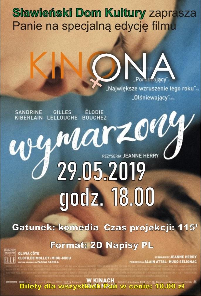 Kinoonamaj2019