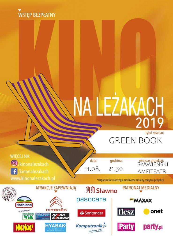 knl green book2019