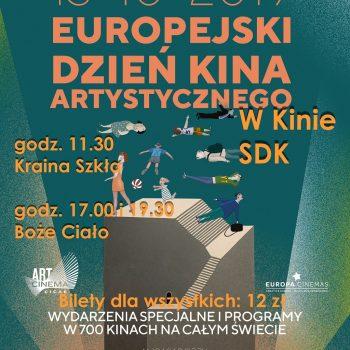 plakat gotowy EDKA 2019 1024px