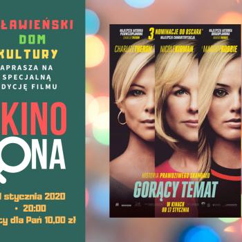 kino ona 31.01.2020